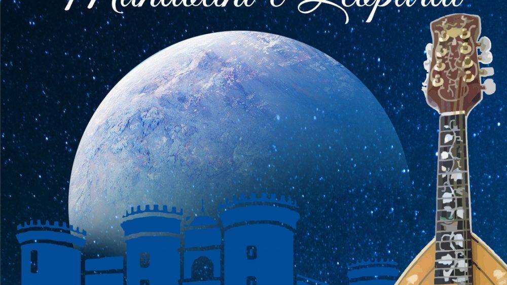 """""""Alla Luna, Mandolini e Leopardi"""" Mercoledì 10 luglio alle ore 21:00  Maschio Angioino di Napoli"""