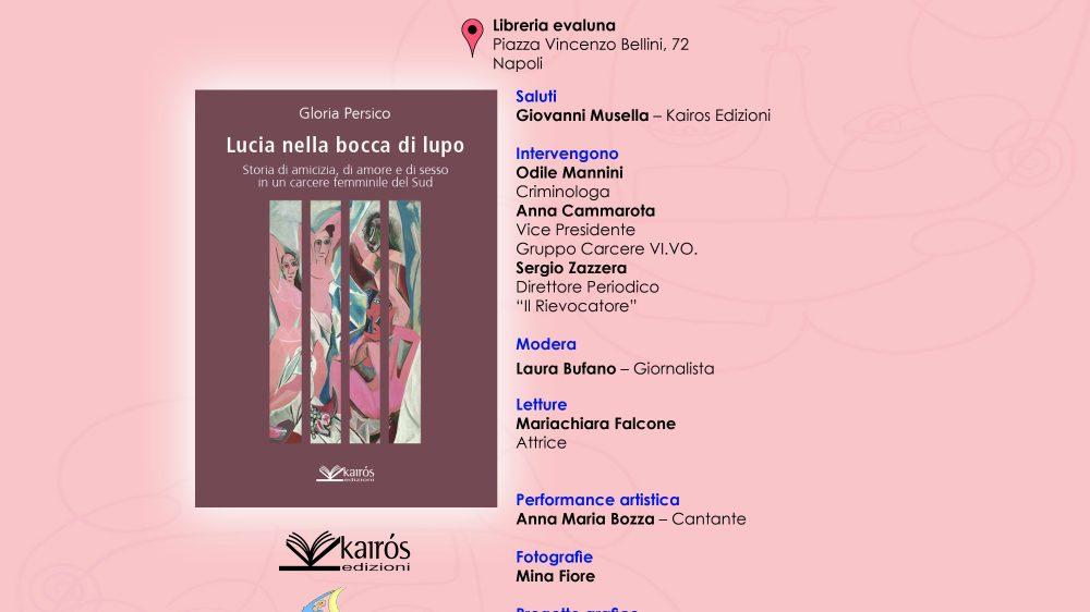 """PRESENTAZIONE DEL LIBRO di Gloria Persico """"LUCIA NELLA BOCCA DI LUPO"""". Storia di amicizia, di amore e di sesso in un carcere femminile del Sud."""