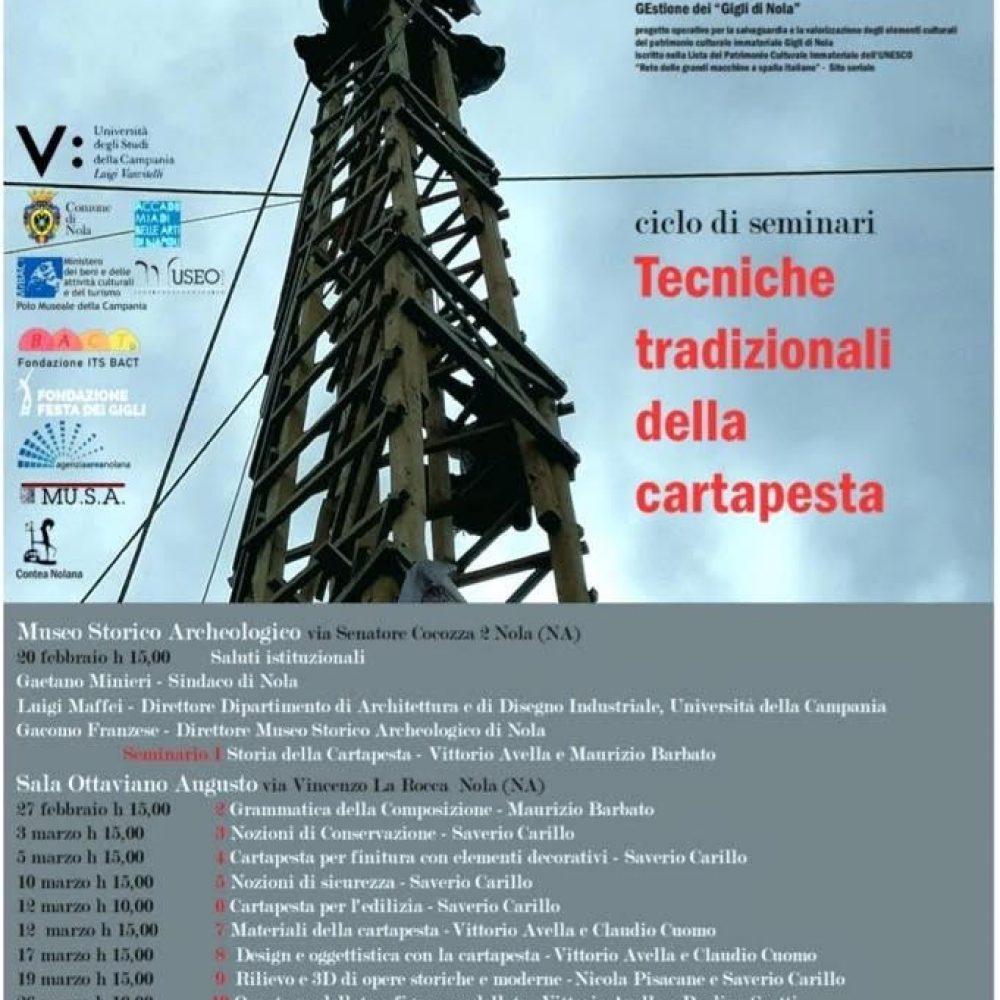 Gigli di Nola, patrimonio immateriale UNESCO: parte il progetto Savage dell'Università Vanvitelli